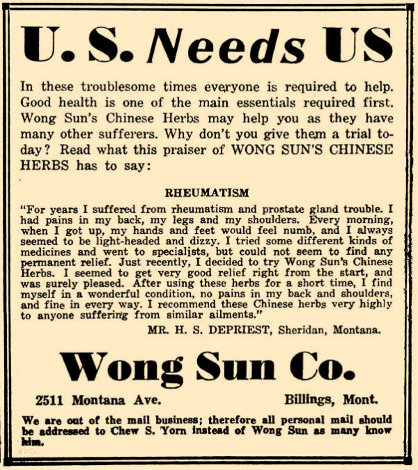 In 1942, shopkeepers levied their patriotism to boost sales. The Wong Sun Co. sold Chinese herbs to treat a number of ailments, returning those stricken to good health and better able to assist in the war effort.